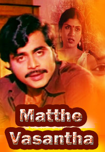 Watch Matthe Vasantha full movie Online - Eros Now