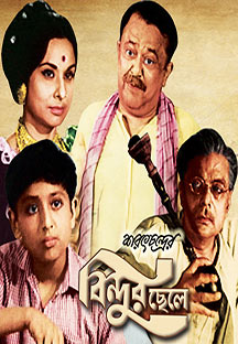 Watch Bindur Chheley full movie Online - Eros Now
