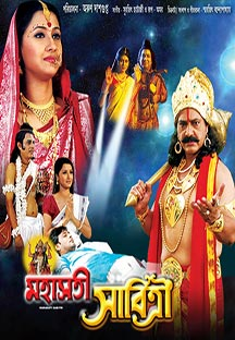 Watch Mahasati Savitri full movie Online - Eros Now