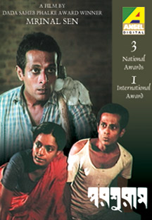 Watch Parashuram full movie Online - Eros Now