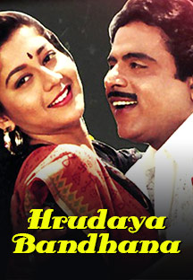 Watch Hrudaya Bandhana full movie Online - Eros Now