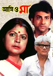 Watch Aami O Maa full movie Online - Eros Now