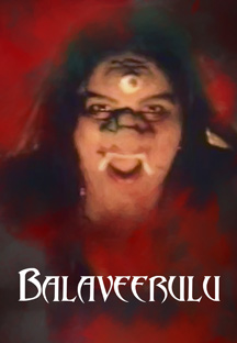 Watch Balaveerulu full movie Online - Eros Now