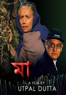 Watch Maa - Bengali full movie Online - Eros Now