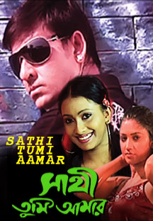 Watch Sathi Tumi Aamar full movie Online - Eros Now