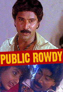 Watch Public Rowdy full movie Online - Eros Now