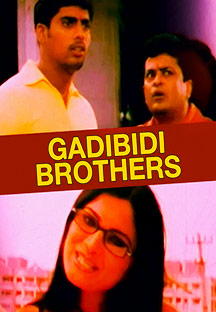 Watch Gadibidi Brothers full movie Online - Eros Now