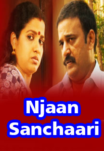 Watch Njaan Sanchaari full movie Online - Eros Now