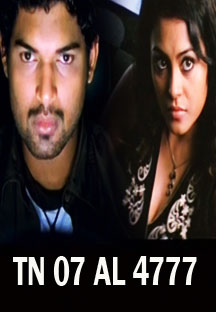 Watch TN-07 AL 4777 full movie Online - Eros Now