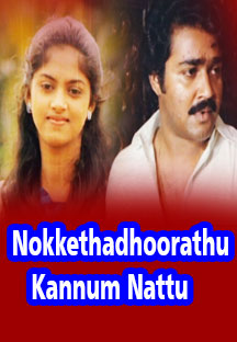 Watch Nokkethadhoorathu Kannum Nattu full movie Online - Eros Now