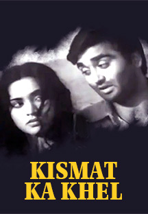 Watch Kismat Ka Khel full movie Online - Eros Now