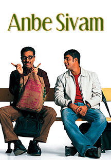 Watch Anbe Sivam full movie Online - Eros Now