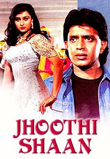 Watch Jhoothi Shaan full movie Online - Eros Now