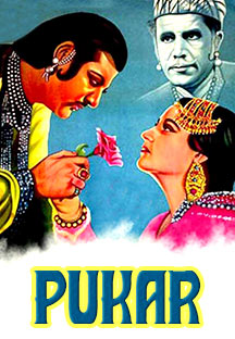 Watch Pukar full movie Online - Eros Now