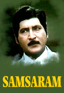 Watch Samsaram full movie Online - Eros Now