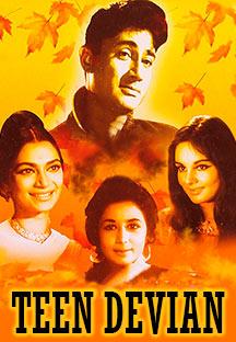 Watch Teen Devian full movie Online - Eros Now