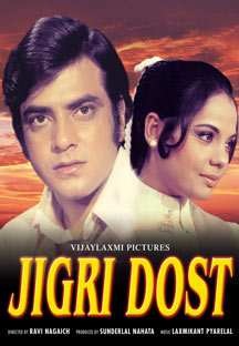 Watch Jigri Dost full movie Online - Eros Now
