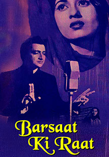 Watch Barsaat Ki Raat full movie Online - Eros Now