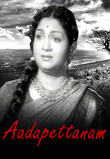 Watch Aadapettanam full movie Online - Eros Now