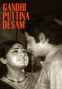 Watch Gandhi Puttina Desham full movie Online - Eros Now