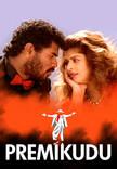 Watch Premikudu full movie Online - Eros Now