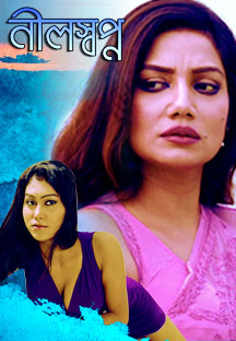Watch Neel Swapno full movie Online - Eros Now
