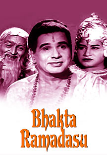 Watch Bhakta Ramadasu full movie Online - Eros Now