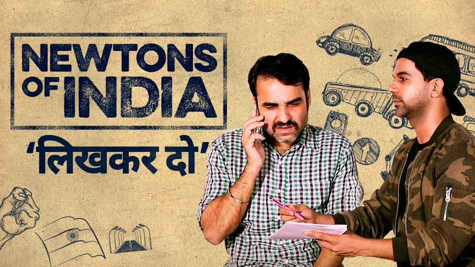 Newtons Of India - Gangadhar Tilak Katnam