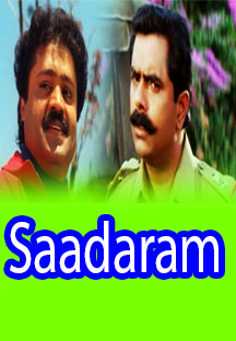 Watch Saadaram full movie Online - Eros Now