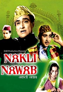 Watch Nakli Nawab full movie Online - Eros Now