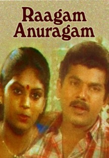 Watch Raagam Anuragam full movie Online - Eros Now