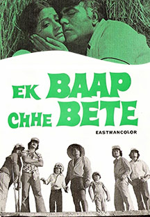 Watch Ek Baap Chhe Bete full movie Online - Eros Now