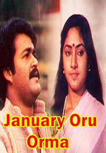 Watch January Oru Orma full movie Online - Eros Now