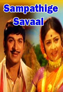 Watch Samajake Saval full movie Online - Eros Now