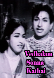 Watch Vedhalam Sonna Kathai full movie Online - Eros Now