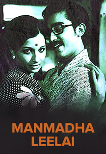 Watch Manmadha Leelai - Kamal Haasan full movie Online - Eros Now