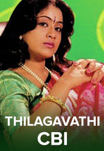 Watch Thilagavathi CBI full movie Online - Eros Now