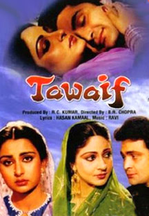 Watch Tawaif full movie Online - Eros Now