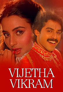 Watch Vijetha Vikram full movie Online - Eros Now