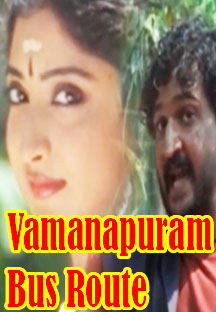 Watch Vamanapuram Bus Route full movie Online - Eros Now