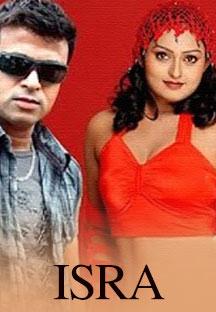 Watch Isra full movie Online - Eros Now