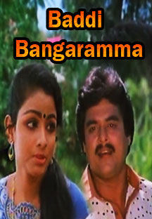 Watch Baddi Bangaramma full movie Online - Eros Now