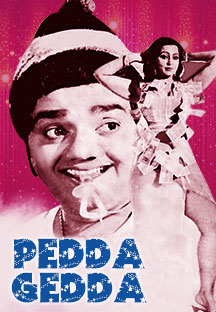 Watch Pedda Gedda full movie Online - Eros Now