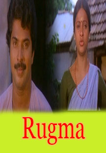Watch Rugma full movie Online - Eros Now
