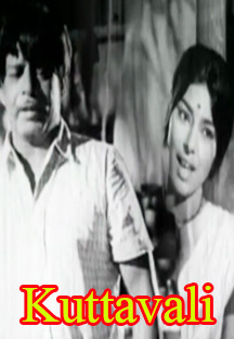 Watch Kuttavali full movie Online - Eros Now