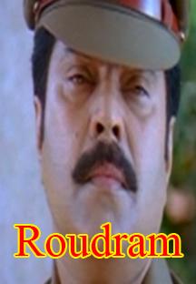 Roudram