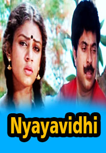 Watch Nyayavidhi full movie Online - Eros Now