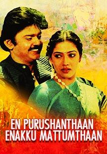 Watch En Purushanthaan Enakku Mattumthaan full movie Online - Eros Now