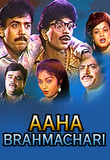 Watch Aaha Brahmachari full movie Online - Eros Now