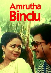 Amrutha Bindu